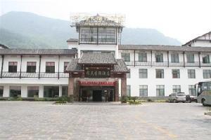 武陵源新天地华天酒店  豪华四星酒店 位于武陵源区