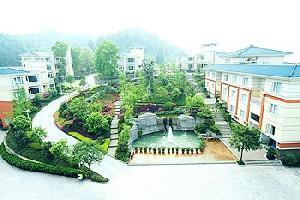 重庆天香苑度假酒店