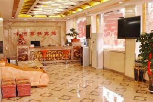 津田商务宾馆(张掖市)