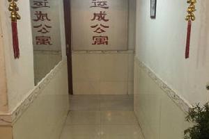 重庆天恋骄运公寓