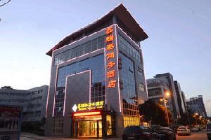 武汉鑫瑞泰商务酒店