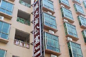 惠州巽寮湾致大海公寓