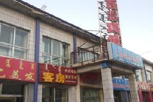杭锦旗大百货宾馆