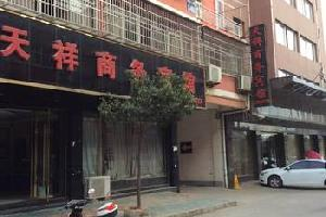 安庆望江县天祥商务宾馆