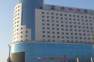锦州鼎沐快捷酒店