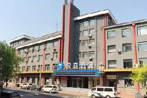 汉庭酒店(沈阳中街故宫店)
