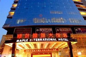 洛阳枫叶国际大饭店豪华房特价