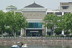 宁波月湖大酒店