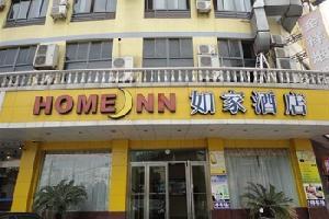 如家快捷酒店(宁波北仑新大路店)