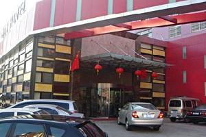 宁波华悦城市连锁酒店(兴宁店)