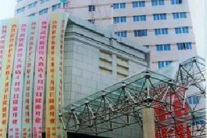 绍兴柯桥新世界大酒店