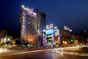 湖州浙北大酒店