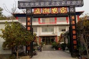 天津蓟县盘潮农家院(盘山景区)