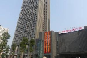 重庆618鑫都精品酒店