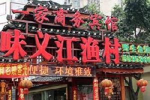 桂林一家商务宾馆