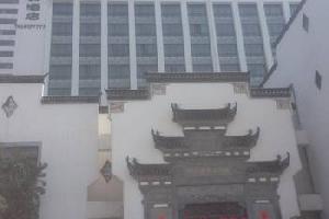 太湖皖府国际大酒店