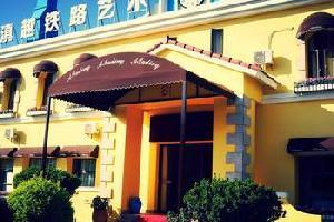 宜良滇越铁路1910艺术酒店