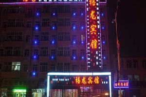 禧龙宾馆(虎林店)
