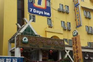 7天连锁酒店(桂林正阳路步行街店)