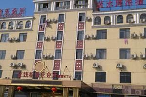 南昌蓝水湾快捷商务宾馆