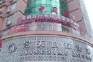 速8酒店(莆田正荣财富中心店)
