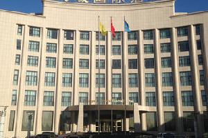 天域国际酒店