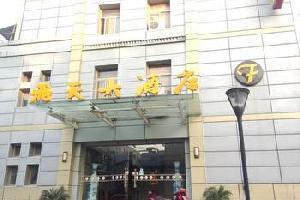 南京飞天大酒店