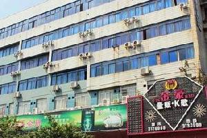 柳州江畔宾馆
