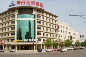 北京神舟商旅酒店(昌平店)