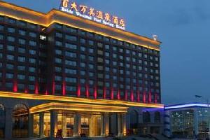 葫芦岛百大万美温泉酒店客房