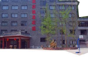 什邡万兴温泉花园酒店