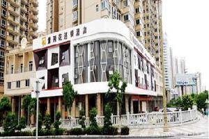 来宾紫荆花城市酒店(盘古大道店)