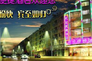 钦州东宏便捷酒店