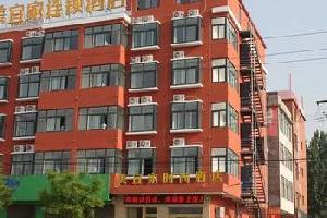 美宜家时尚酒店(武陟店)