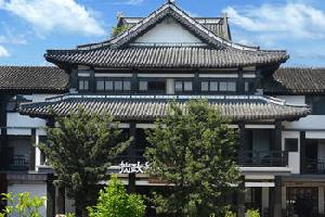 苏州拙政别苑酒店