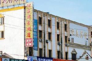 柳州环美商务酒店