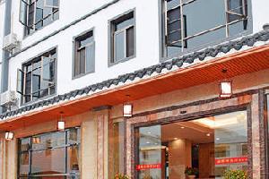 韶关丹霞山长老峰宾馆