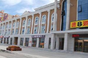 速8酒店(沽源昊成店)