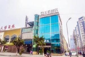 乐山玉豪酒店