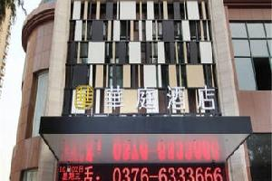 信阳华庭酒店