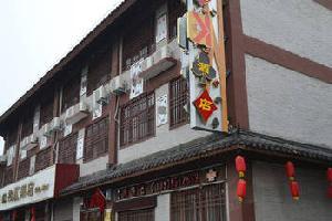 漯河红桃k酒店