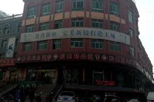 巩留县永顺大酒店