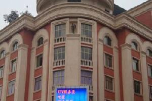 宜宾筠连县蜀亨大酒店