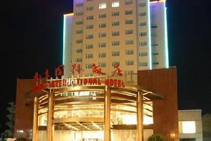 遂昌元立国际饭店