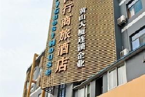 合肥一路同行商旅酒店(火车站附近酒店)