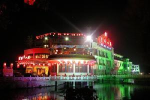 安庆黄梅山庄酒店