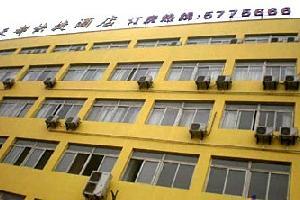 芜湖天都快捷酒店