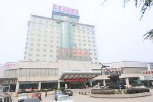 江西民航花园酒店(南昌)