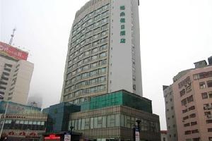 【青岛海鼎假日酒店】第六海水浴场旁