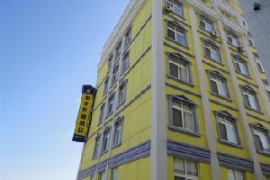 如家快捷酒店(威海海滨路国际会展中心店)